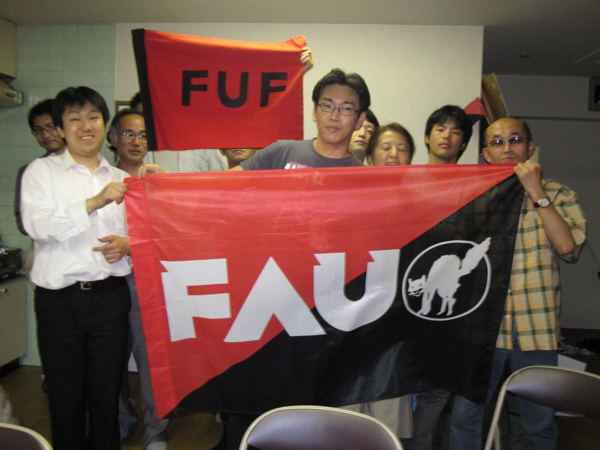 FUF / FAU